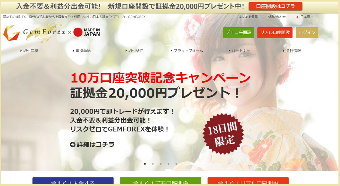 f:id:kokosuki22:20190424100625p:plain
