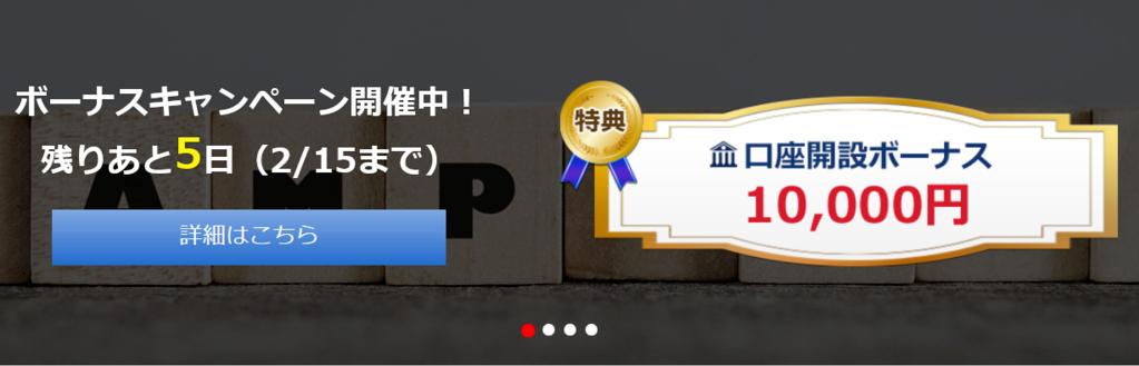 f:id:kokosuki22:20190424101005p:plain