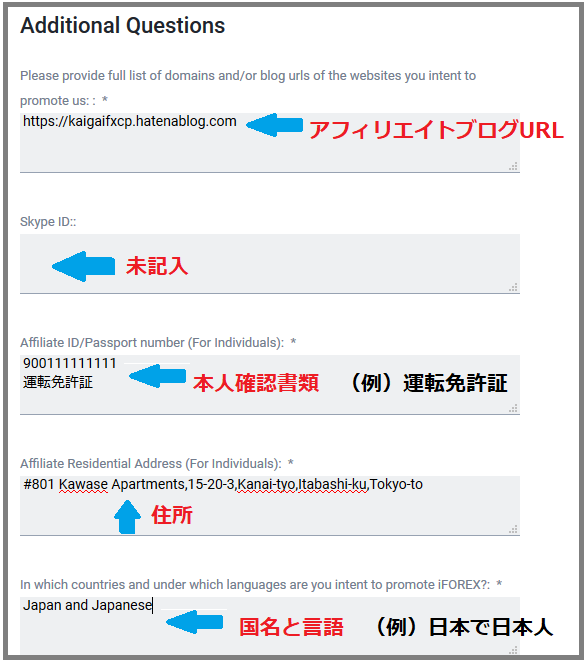f:id:kokosuki22:20190425205433p:plain