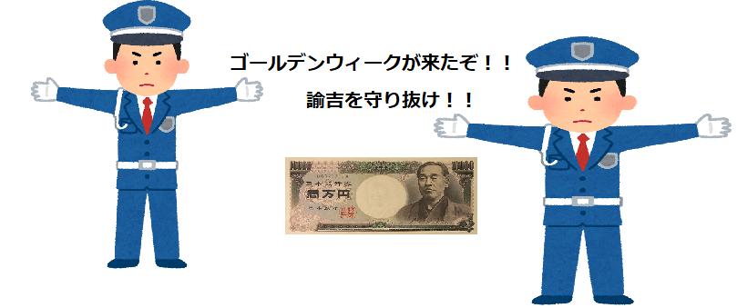 f:id:kokosuki22:20190427081739p:plain