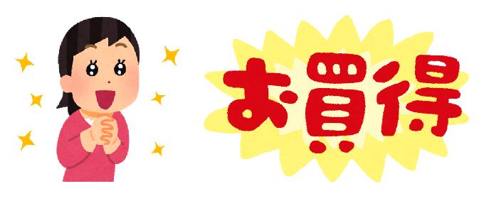 f:id:kokosuki22:20190427114947p:plain