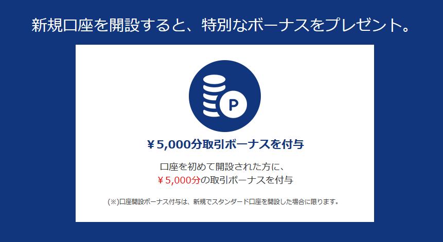 f:id:kokosuki22:20190508091825p:plain
