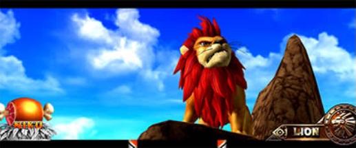 王者の咆哮の通常昼の画面
