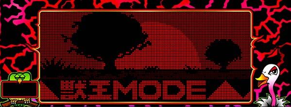 獣王モード