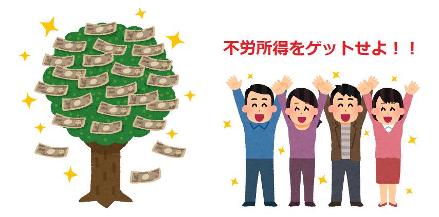 f:id:kokosuki22:20190519004952p:plain
