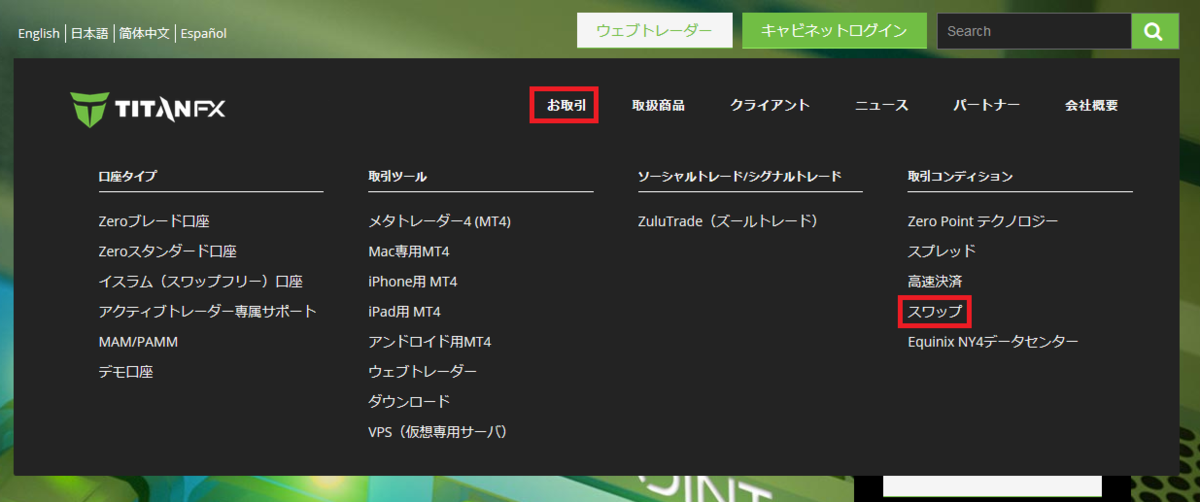 f:id:kokosuki22:20190519015608p:plain