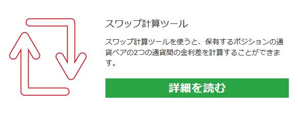 f:id:kokosuki22:20190519020322p:plain