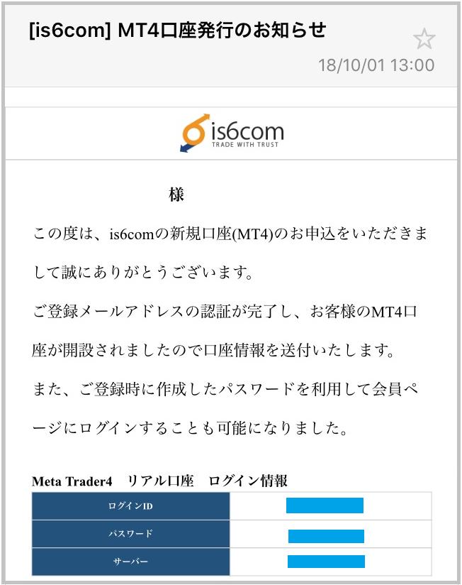 f:id:kokosuki22:20190523031617p:plain