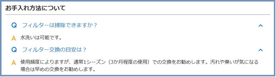 f:id:kokosuki22:20190531042119p:plain