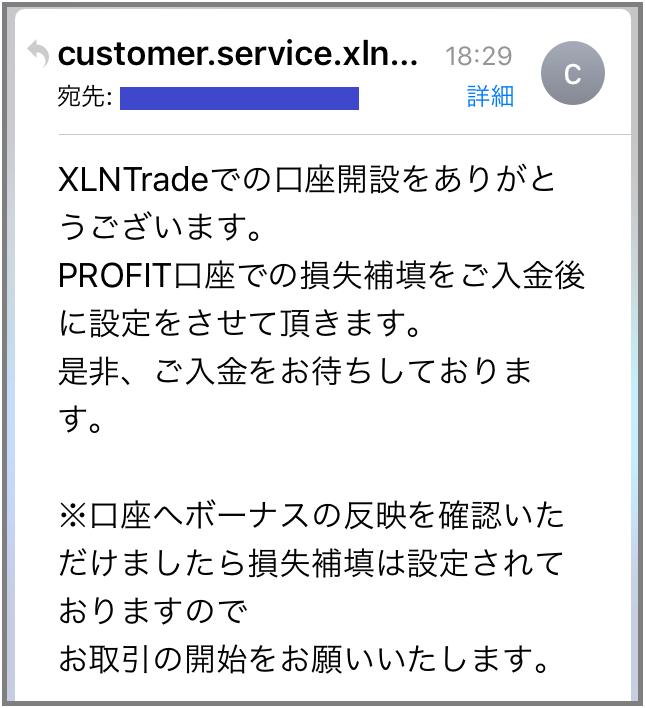 f:id:kokosuki22:20190614203007p:plain