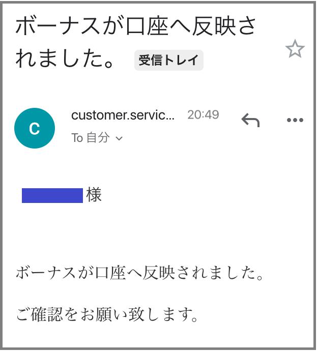 f:id:kokosuki22:20190614210121p:plain