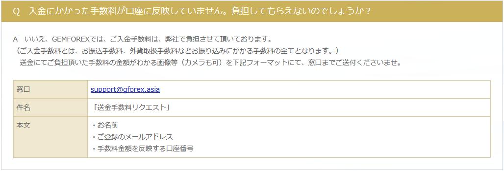 f:id:kokosuki22:20190618174517p:plain
