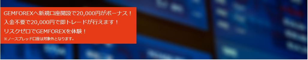 f:id:kokosuki22:20190702233827p:plain