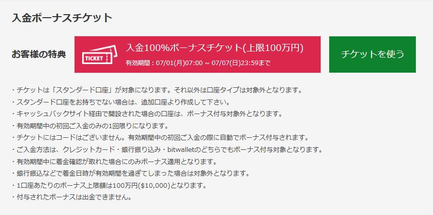 f:id:kokosuki22:20190702234631p:plain