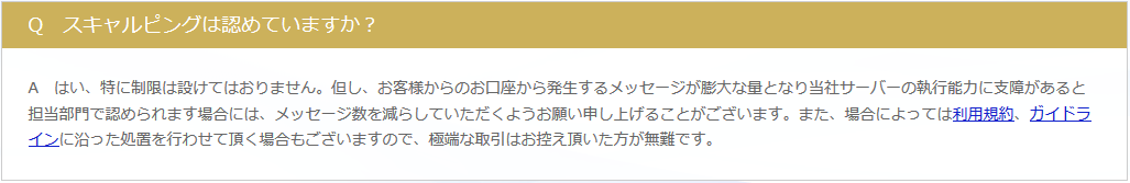 f:id:kokosuki22:20190705141357p:plain
