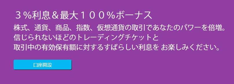 f:id:kokosuki22:20190705143410p:plain