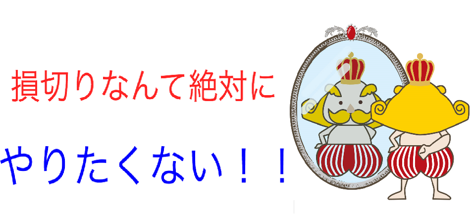 f:id:kokosuki22:20190814125738p:plain