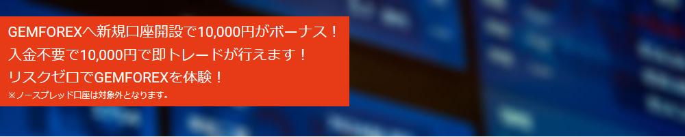 f:id:kokosuki22:20190911003940p:plain