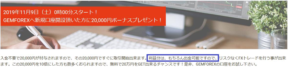 f:id:kokosuki22:20191120101248p:plain