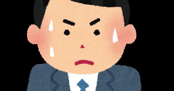 f:id:kokosuki22:20191120113754j:plain