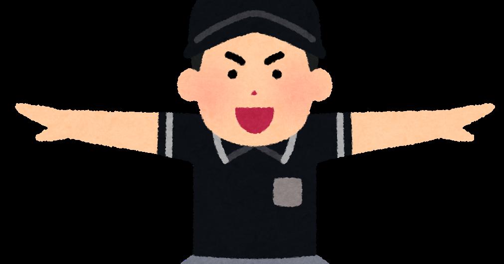 f:id:kokosuki22:20191120114614p:plain