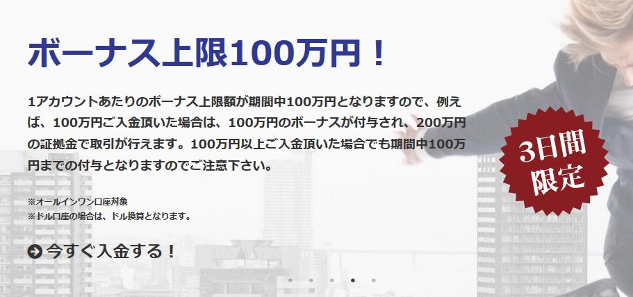 f:id:kokosuki22:20191120115147p:plain
