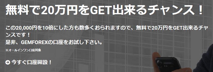 f:id:kokosuki22:20191123012049p:plain