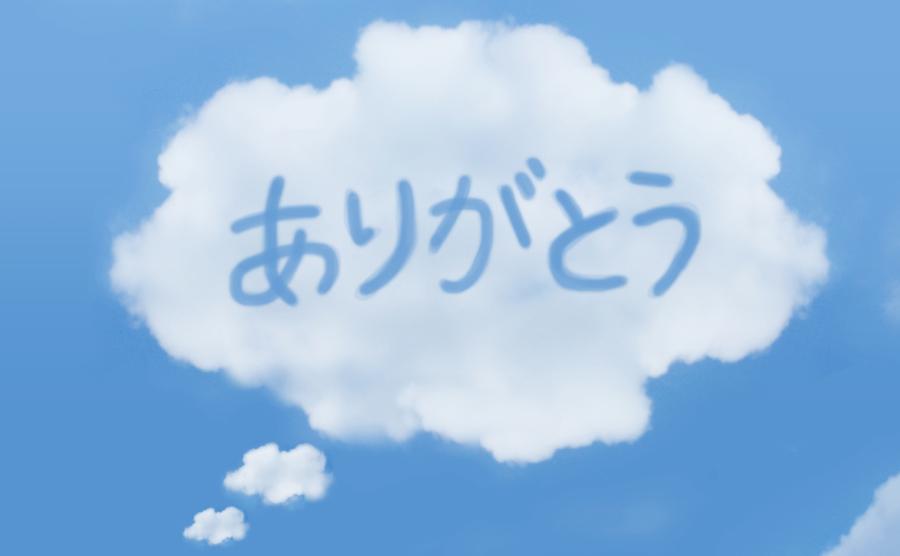 f:id:kokosuki22:20191124175106j:plain