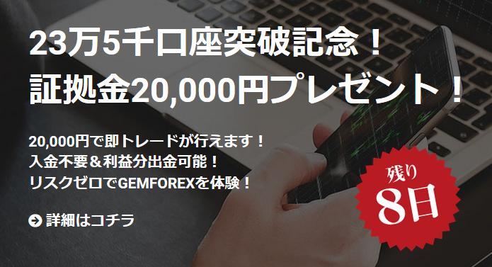 f:id:kokosuki22:20191201120949p:plain