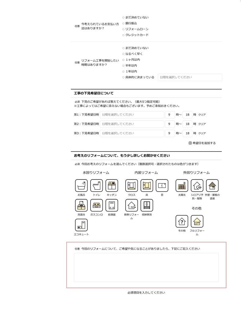 f:id:kokotiyoikurashi:20180924004544j:plain