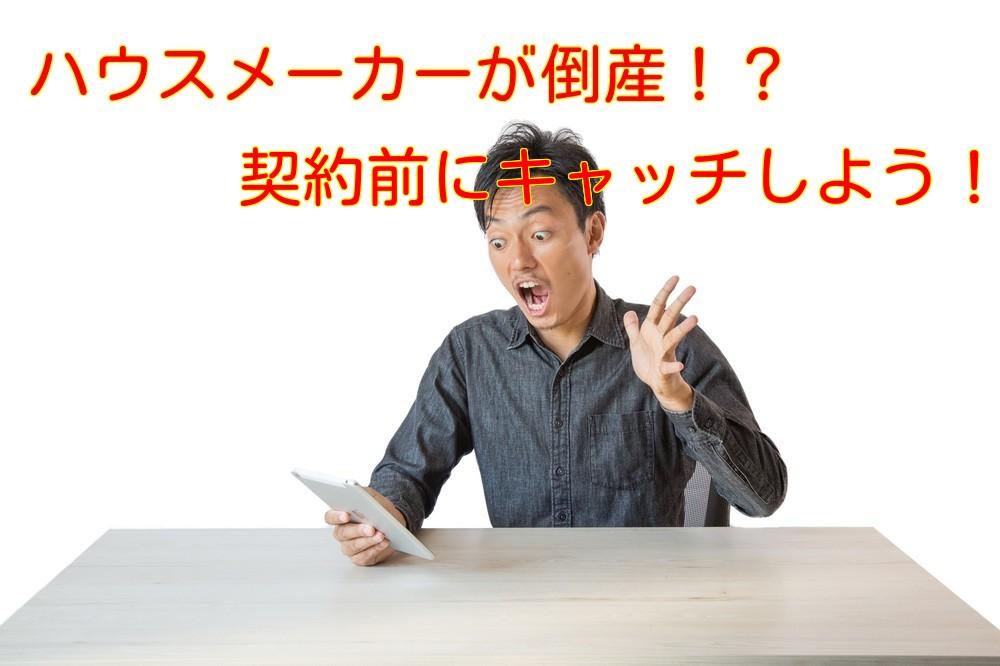 f:id:kokotiyoikurashi:20181029212815j:plain