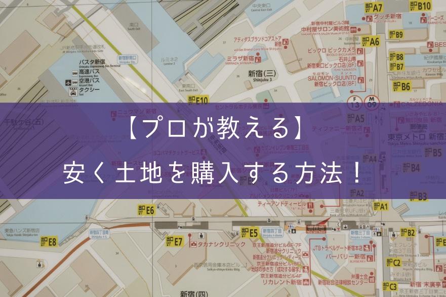 f:id:kokotiyoikurashi:20181126205800j:plain