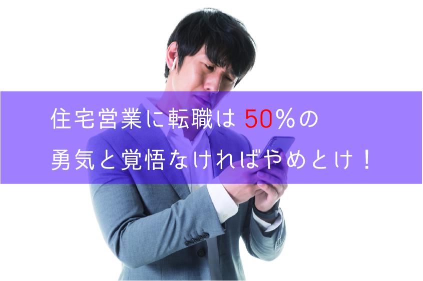 f:id:kokotiyoikurashi:20181216141811j:plain
