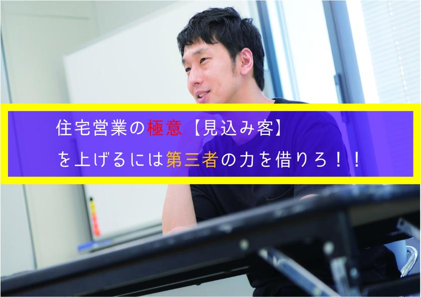 f:id:kokotiyoikurashi:20181220003800j:plain