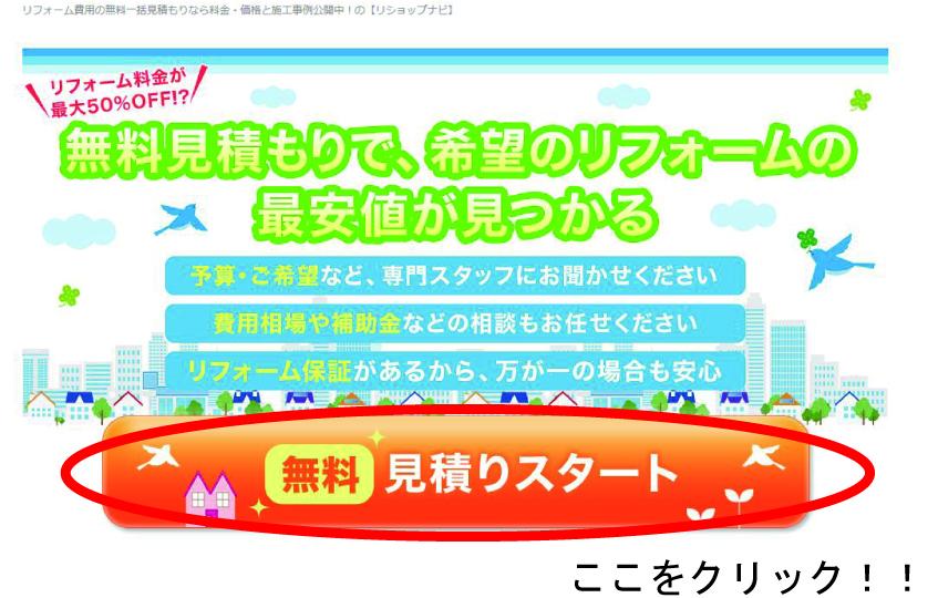 f:id:kokotiyoikurashi:20181223122729j:plain