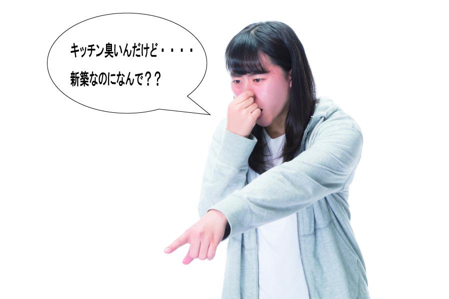 f:id:kokotiyoikurashi:20190104012016j:plain