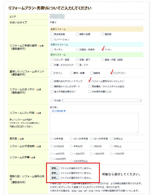 f:id:kokotiyoikurashi:20190211211650j:plain