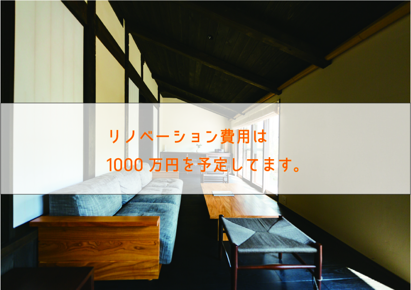 f:id:kokotiyoikurashi:20190217130411j:plain