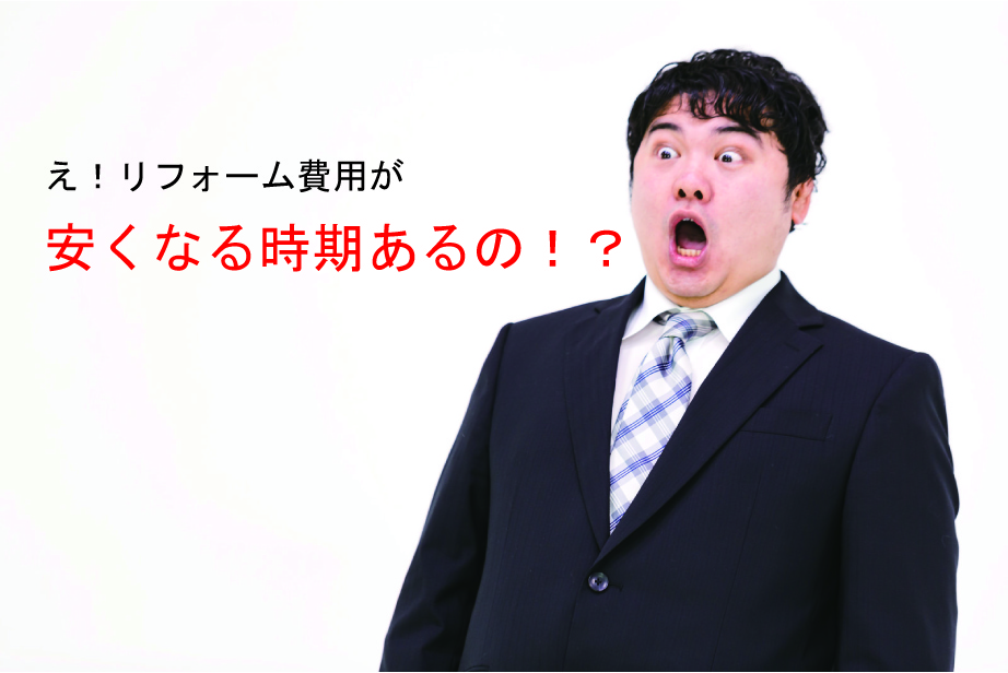 f:id:kokotiyoikurashi:20190224135926j:plain