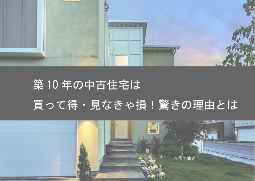 f:id:kokotiyoikurashi:20190328214337j:plain