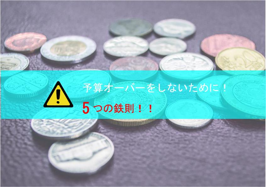 f:id:kokotiyoikurashi:20190501233327j:plain
