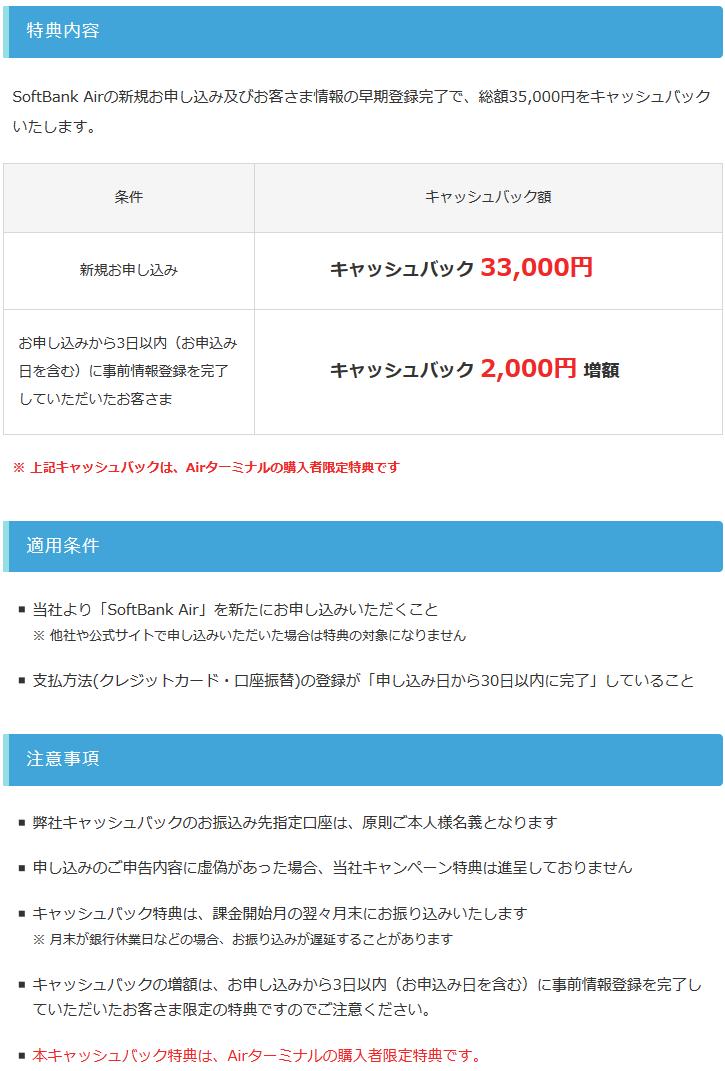 f:id:kokotiyoikurashi:20190807204346p:plain