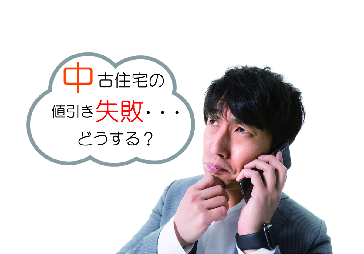 f:id:kokotiyoikurashi:20191124193534j:plain