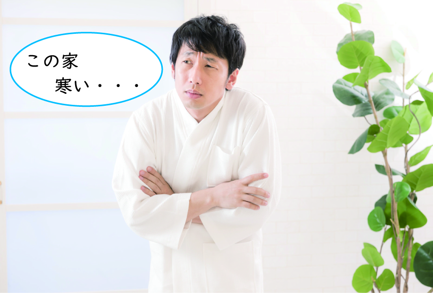 f:id:kokotiyoikurashi:20191220195929j:plain