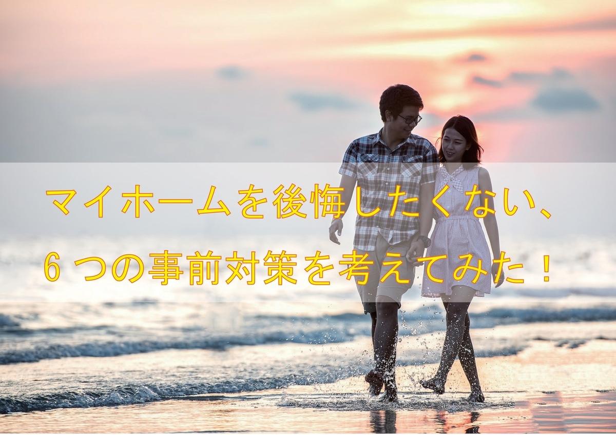 f:id:kokotiyoikurashi:20200102235329j:plain