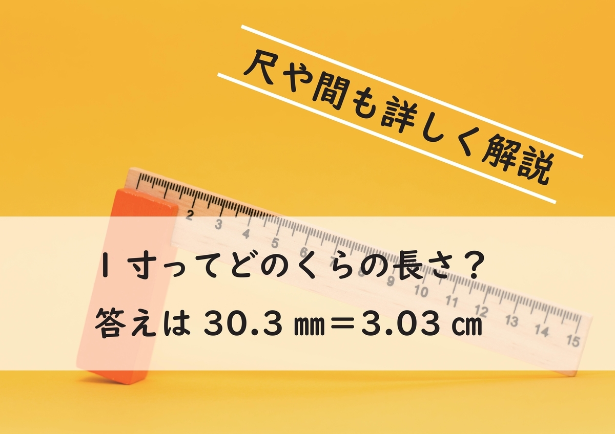 f:id:kokotiyoikurashi:20200130234002j:plain