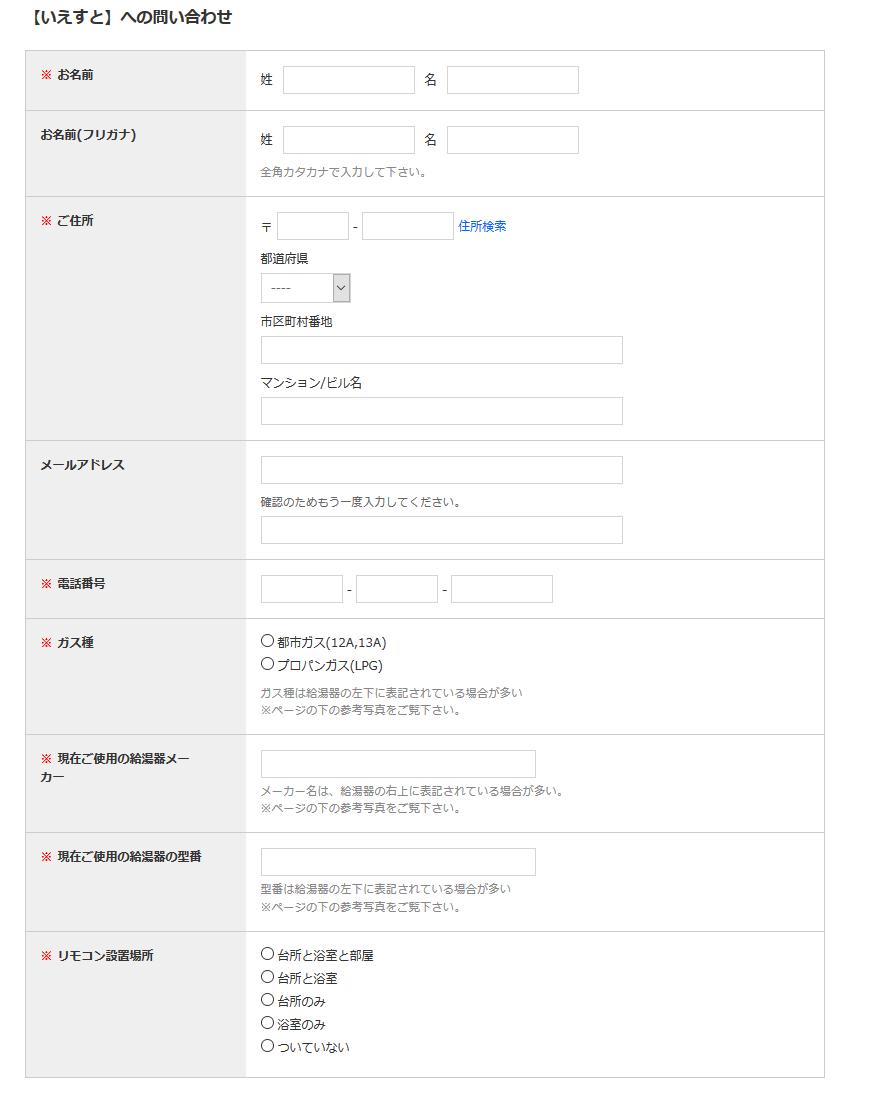 f:id:kokotiyoikurashi:20200225235032p:plain