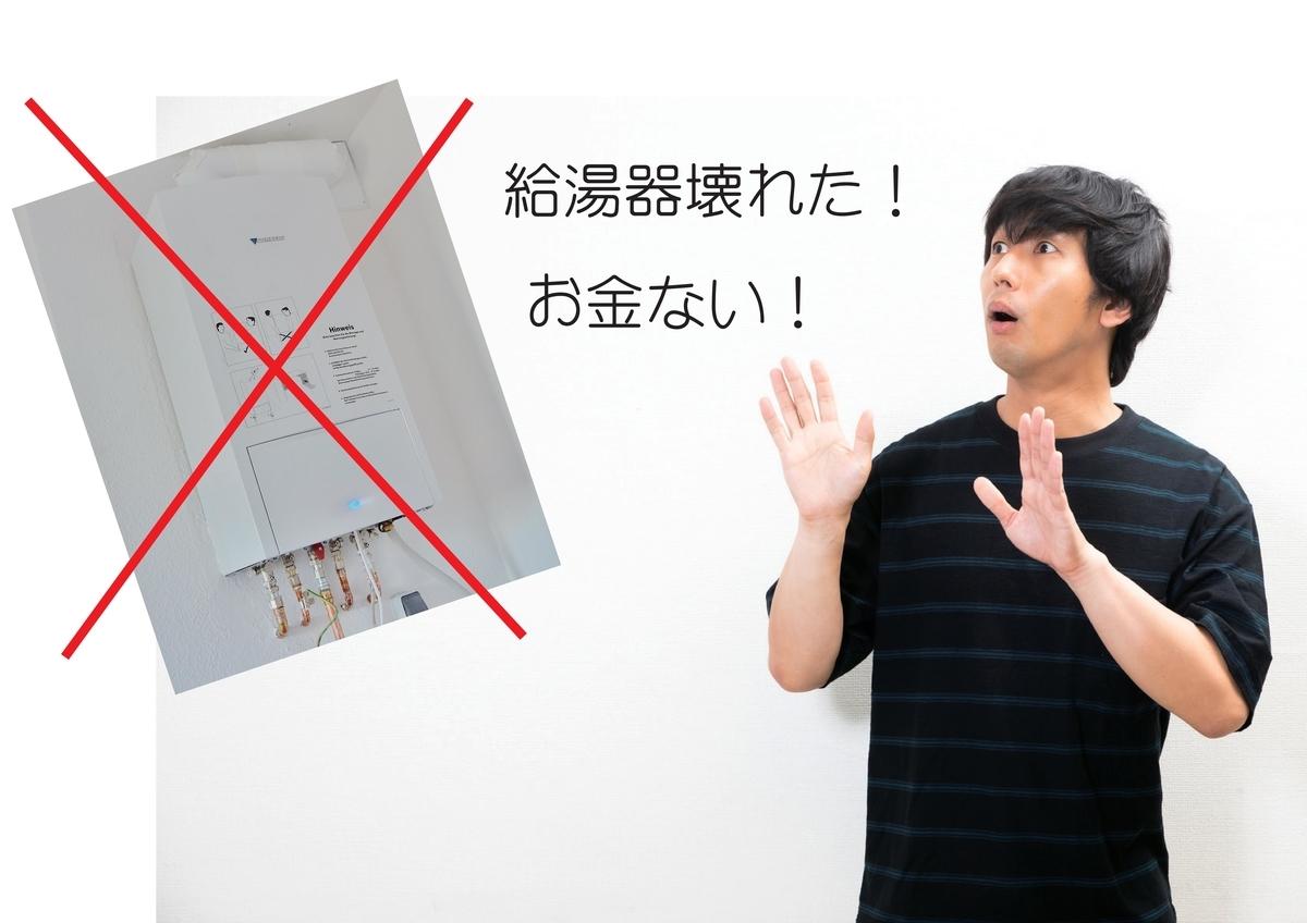 f:id:kokotiyoikurashi:20200226002353j:plain