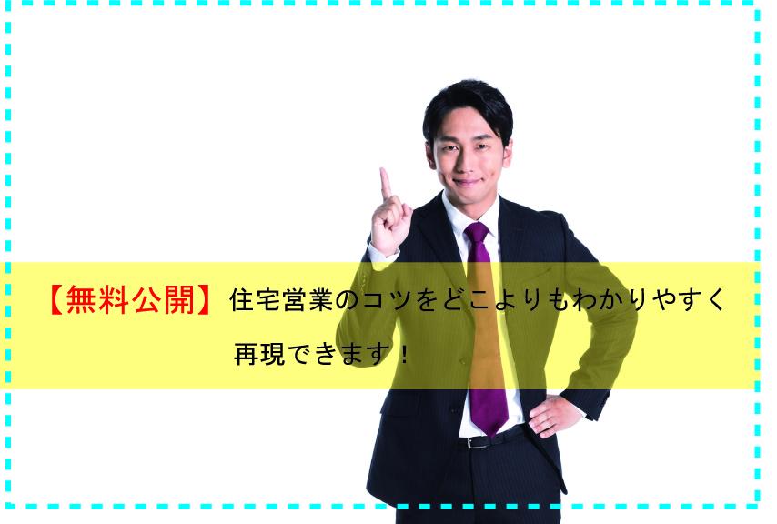 f:id:kokotiyoikurashi:20200422121114j:plain