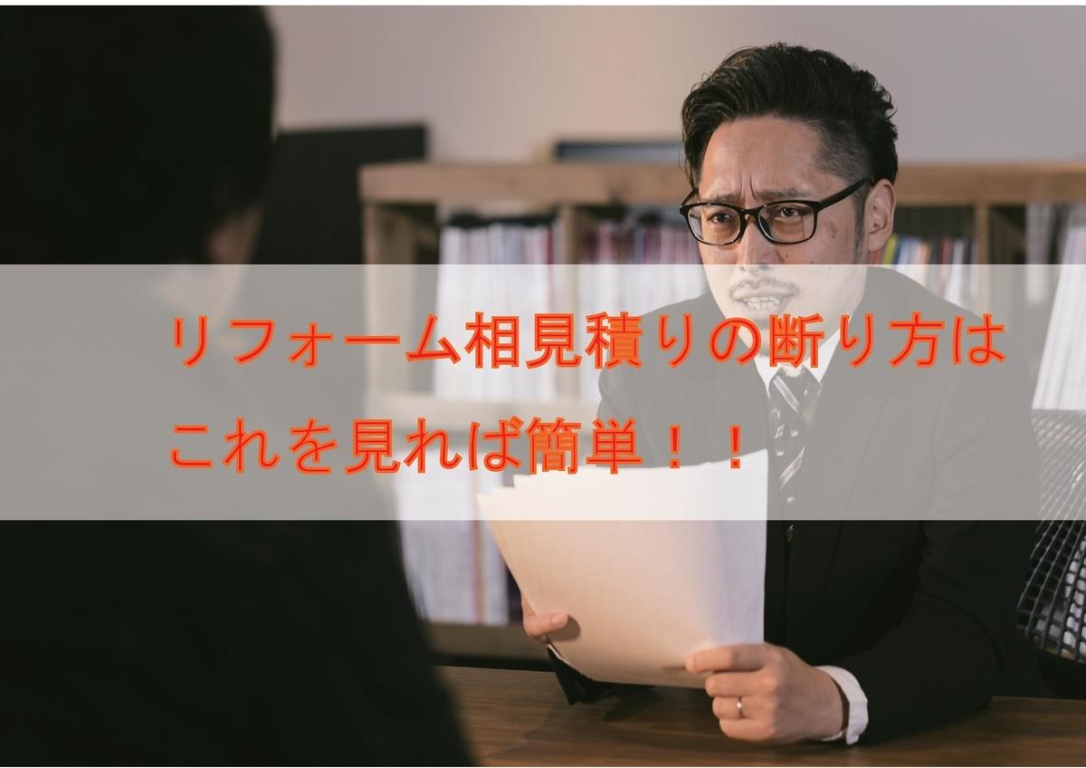 f:id:kokotiyoikurashi:20200625053927j:plain
